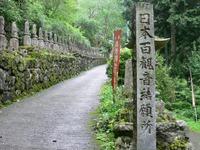 Chichibu201007_075
