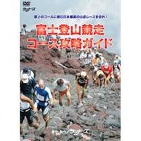 Fuji_dvd