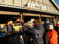 Fujisan_535