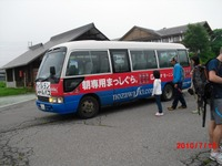 Nozawa2010__014