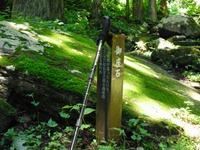 Nozawa2010__208