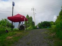 Nozawa2010__315