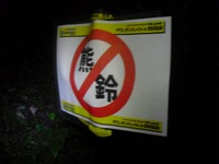 Nozawa2010__376