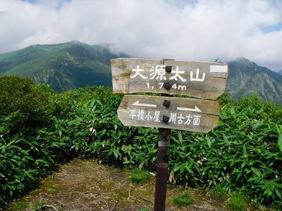 Mikuni__099