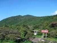 Arayama201009_024