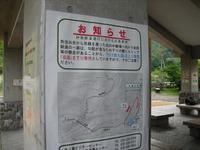 Hakusanarashima_014