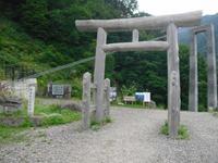 Hakusanarashima_017