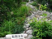 Hakusanarashima_025