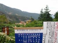 Hakusanarashima_068