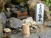 Hakusanarashima_104