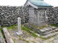 Hakusanarashima_268