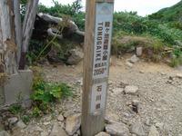 Hakusanarashima_418