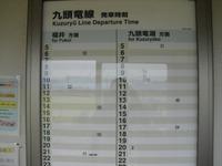 Hakusanarashima_457