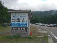 Adatara_009