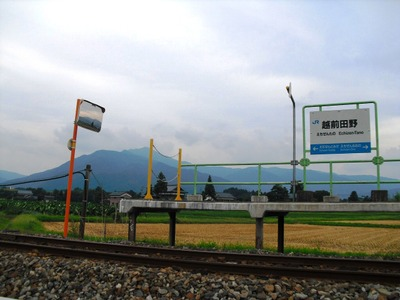 Hakusanarashima_453