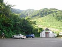 Hakusanarashima_489