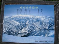 Hakusanarashima_589