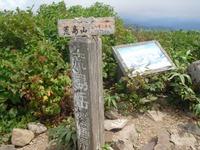 Hakusanarashima_598