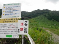 Hakusanarashima_674