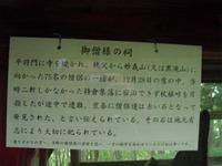 Kanna2010__180