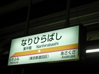 Sky_019