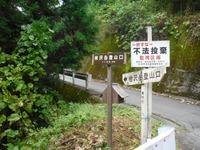 Subaruhizawa_099_2