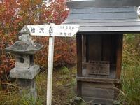 Subaruhizawa_140