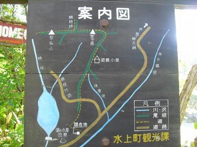 Subaruhizawa_003