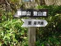Subaruhizawa_014_2