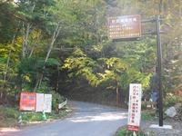Subaruhizawa_038