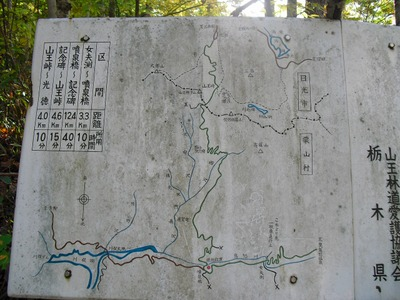 Subaruhizawa_041