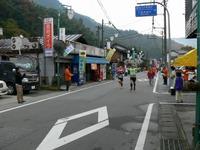 Kanna2010_056