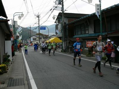 Kanna2010_105