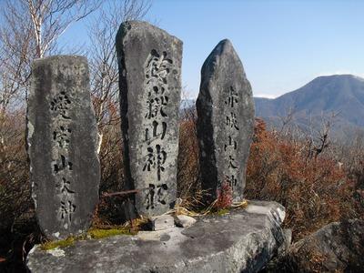 Akagi201011_011