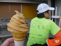 Akagi201011_041