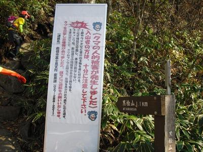 Akagi201011_046