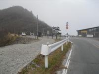 Akagi201011_075