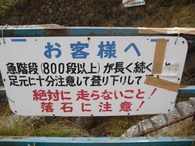 Akagi201011_078
