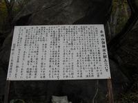 Akagi201011_089