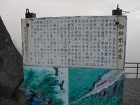Akagi201011_097