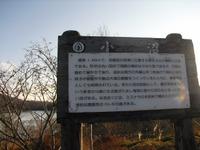 Akagi201011_108