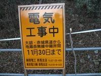Akagi201011_128