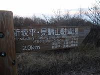 Akagi201011_142