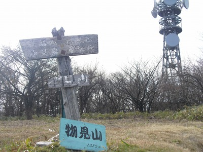 Monomiyama_105