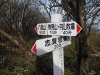 Monomiyama_142