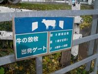 Monomiyama_076