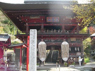 Chichibu_056