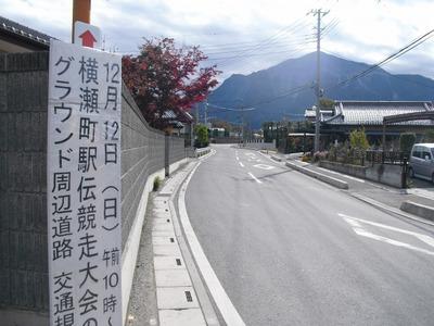 Chichibu_065