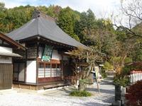 Chichibu_070