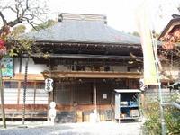 Chichibu_073
